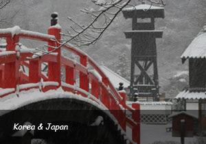 Sky-Tour-Korea-Japan